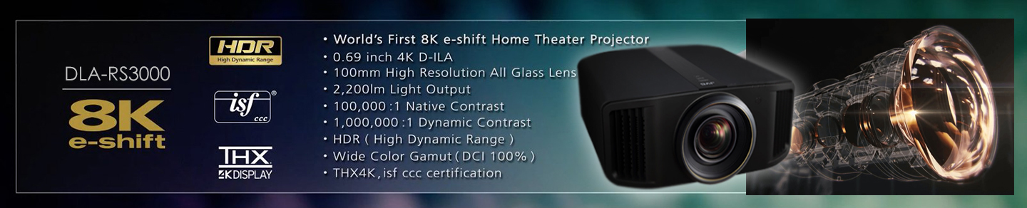 JVC Projectors – Sound Elite Home Theatre
